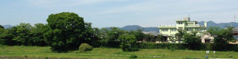 Shimogamo Academy